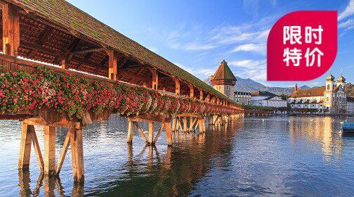 山水绘天堂 | 瑞士4日诗画自然之旅